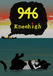 946-kneehigh