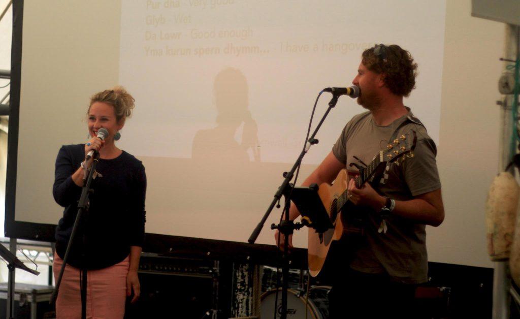 Jethro and Molly Boardmasters Cornish